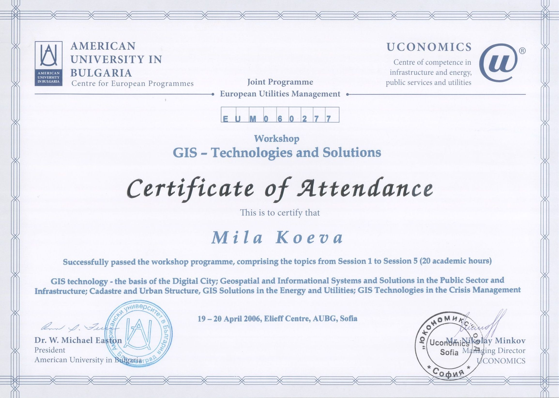 Education mila koeva personal web page certificate of attendance in workshop gis xflitez Gallery